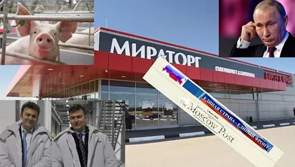 Is Miratorg Protecting Dignity of its Offshore Companies From Putin?