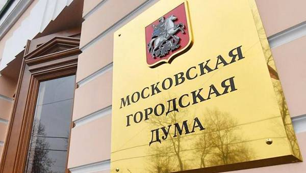Moscow City Duma Shaken by Scandal Around CPRF Faction