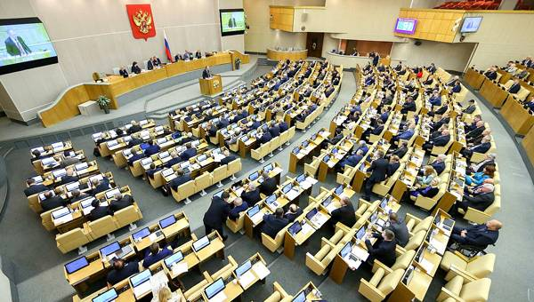 Political Analyst Comments on Putin's Plans to Cleanse State Duma