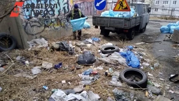Russia Turning Into Dumping Site