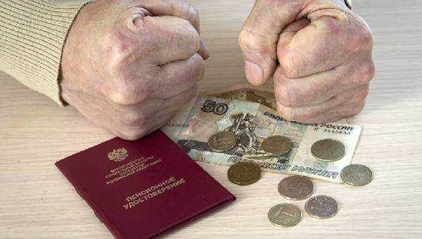 Russians Might be Deprived of Their Pensions, says Russian Economist