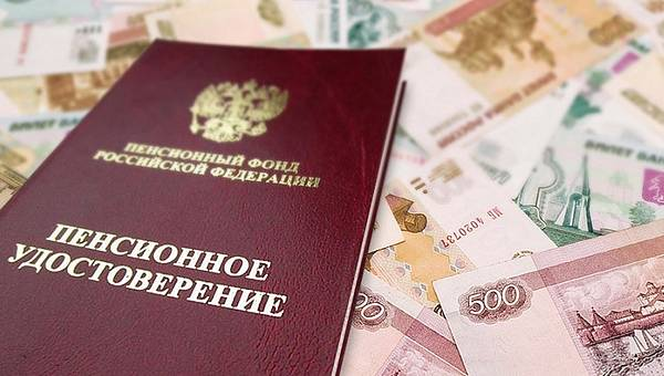 Working Pensioners in Russia May Get Indexation of Pensions